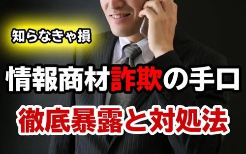 app-023646500s1501884531