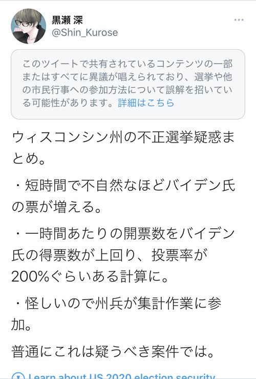 gUsLTN4 (1)