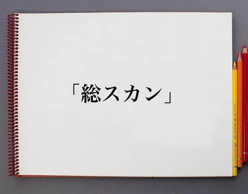 book_3_11_484