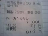 2adeb21f.JPG