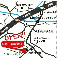 朝倉マップ