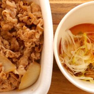 吉野家の新メニュー「ねぎ山椒牛丼」アタマの大盛りをテイクアウト
