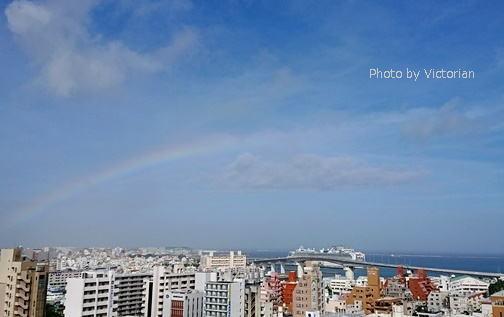 虹~雨降ってくださ~い!