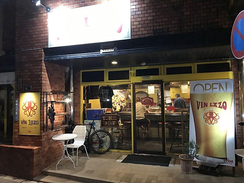 ヴィンラーソ (VIN LAZO)@那覇市前島にあるスペイン料理のお店