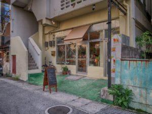 那覇・久米「月琴の小さな餃子屋さん」でパクチー餃子&ビール