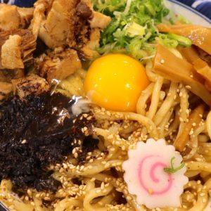 古島「三竹寿」の濃厚豚骨魚介まぜそばを味変4回で楽しむ!