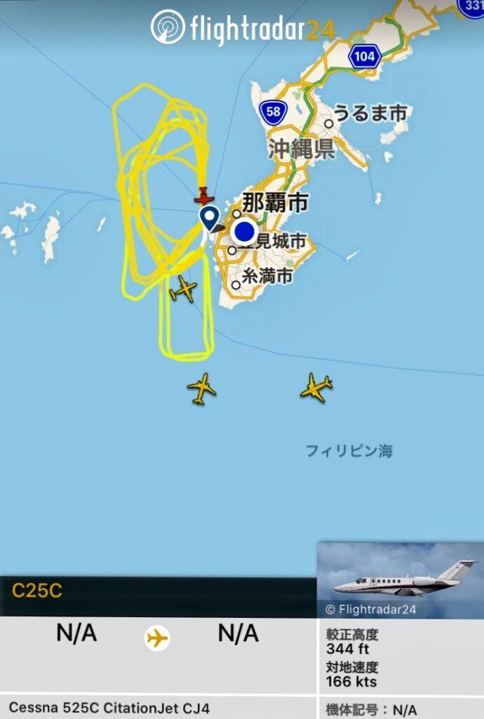 那覇空港第2滑走路は来年3月の供用開始(1)