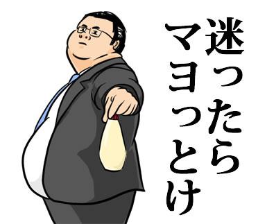 ishikinotakaidebu_icon_2jpg