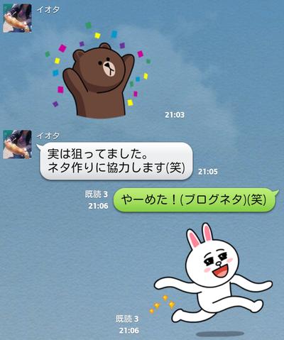 screenshot_2013-07-22_2111