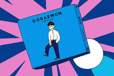 201802-doraemonhoshinogen_y_full