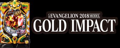 cr_eva2018gold-gazou1