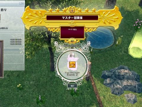 mabinogi_2013_12_03_002