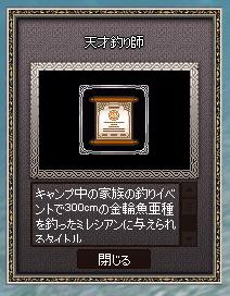 10.3 5