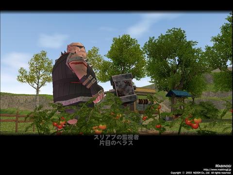 mabinogi_2013_04_09_003