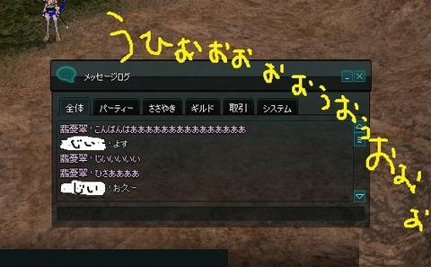 mabinogi_2013_03_29_003