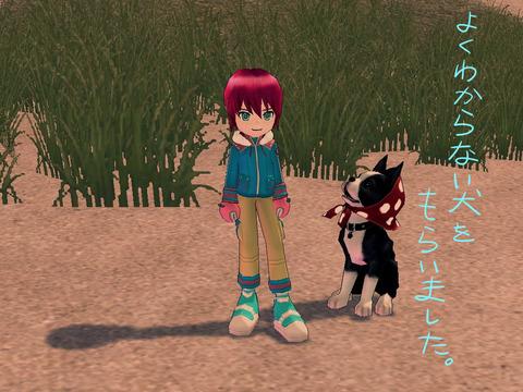 mabinogi_2014_02_16_002