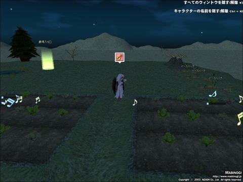 農場 演奏