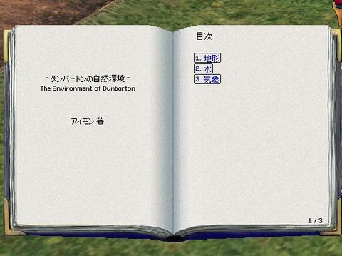 mabinogi_2014_03_20_021