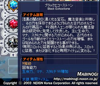 mabinogi_2019_10_14_024