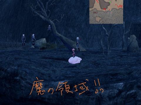 mabinogi_2013_11_04_011