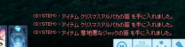mabinogi_2020_01_22_019