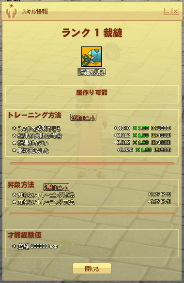 10.8 1