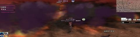 mabinogi_2013_03_29_006
