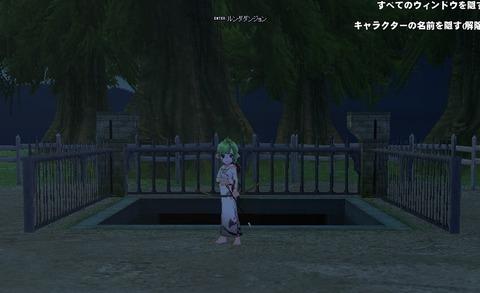 mabinogi_2013_03_13_001
