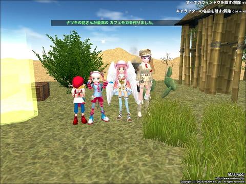 mabinogi_2014_03_24_004