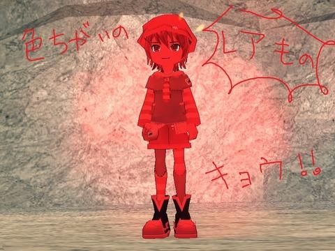 mabinogi_2013_10_03_017