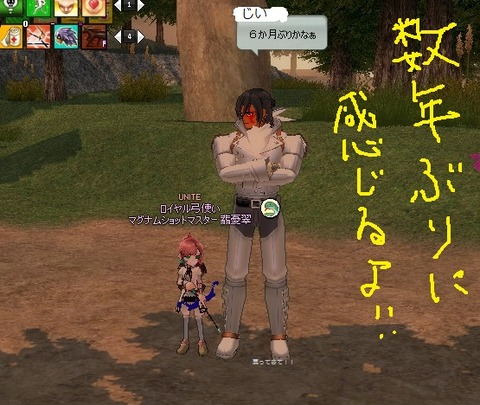 mabinogi_2013_03_29_004