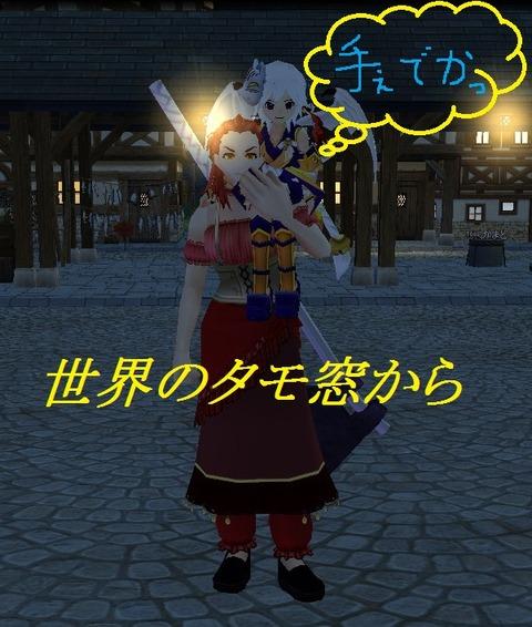 mabinogi_2014_01_30_004