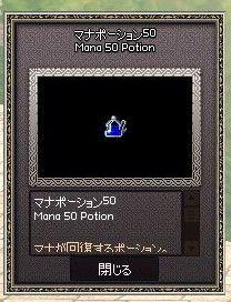 mabinogi_2018_02_04_004