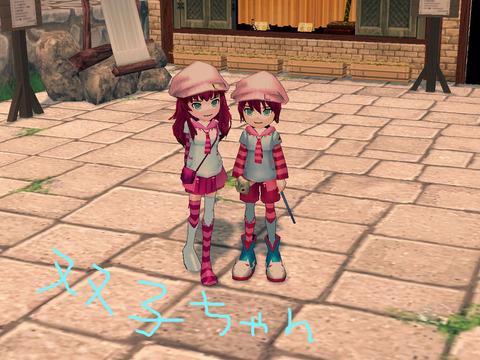 mabinogi_2014_03_15_007