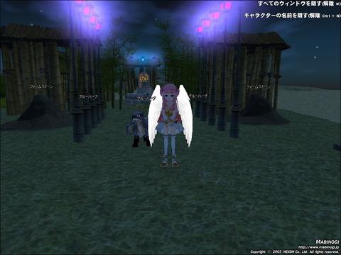 mabinogi_2014_03_24_001