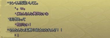 mabinogi_2014_10_13_011