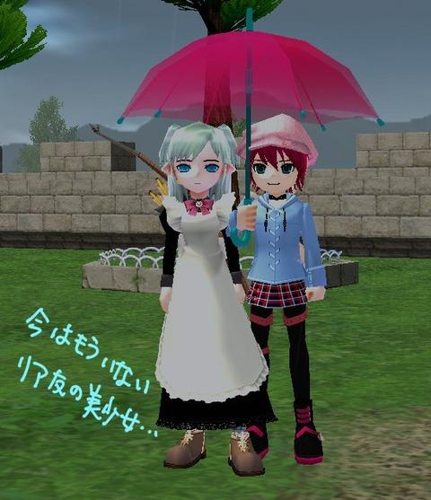 mabinogi_2012_03_14_001