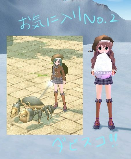 mabinogi_2010_08_12_001