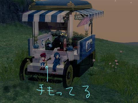 mabinogi_2014_05_29_009