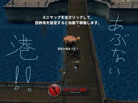mabinogi_2014_02_01_012