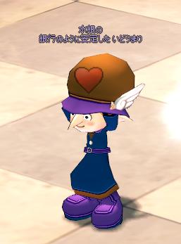 mabinogi_2020_01_19_005