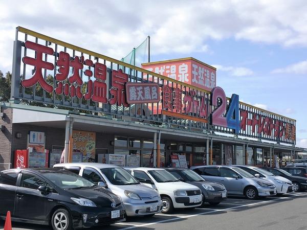 オートレストラン長島