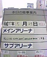 P504iS22785.jpg