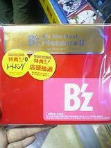 c878a27e.jpg