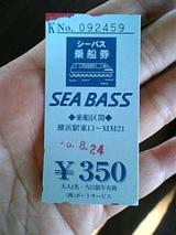 f05543cb.jpg