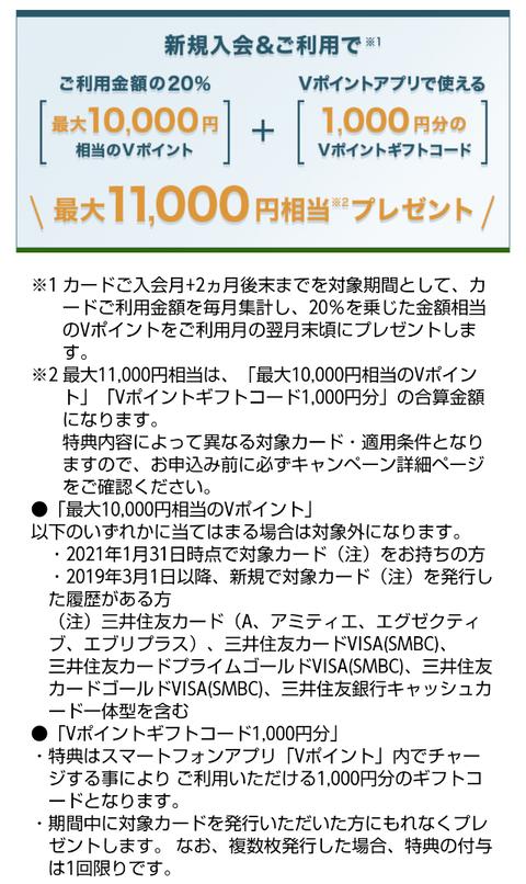 Screenshot_20210201-223208_1