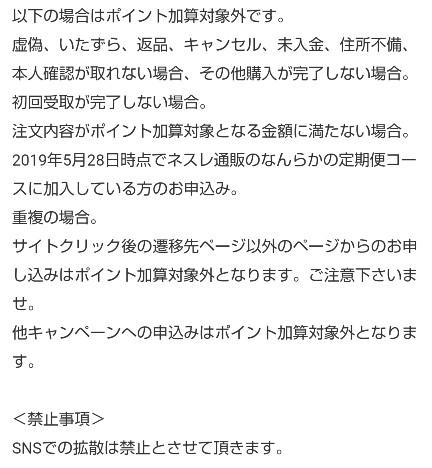 IMG_20190531_215103