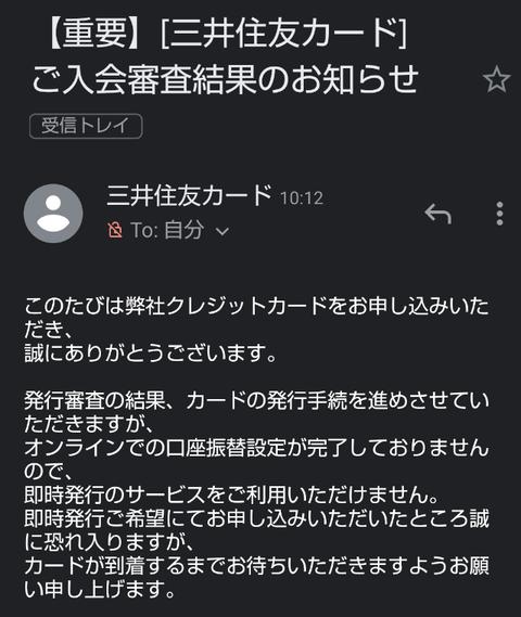 Screenshot_20210204-190145_1