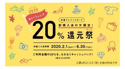 IMG_20200203_222039