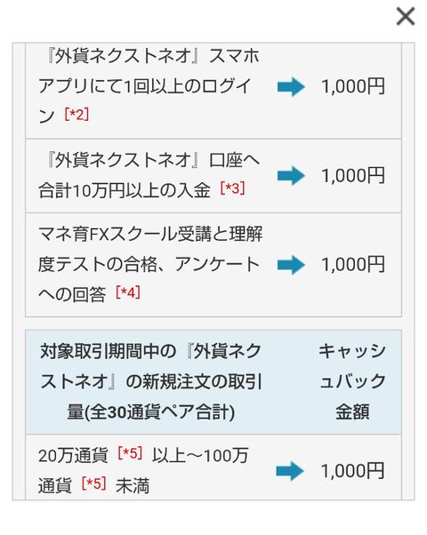 Screenshot_20210723-041936_1